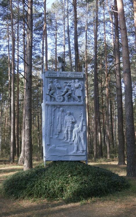 """Музейно-меморіальний комплекс партизанської слави """"Лісоград"""" (День партизанської слави)"""