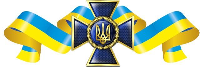 На Чернігівщині СБУ провела антитерористичні навчання на об'єкті критичної інфраструктури
