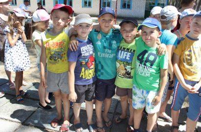 Відкриття зміни у дитячому оздоровчому таборі «Дружба»
