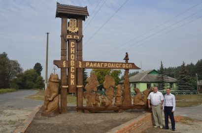 Колектив ДП «Сновськрайагролісгосп» привітали з професійним святом
