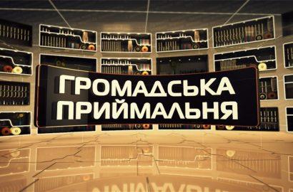 У селі Тур`я Сновського району працювала громадська приймальня за участю державного нотаріуса