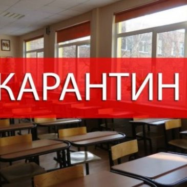 Призупино освітній процес у закладах освіти Сновської ОТГ