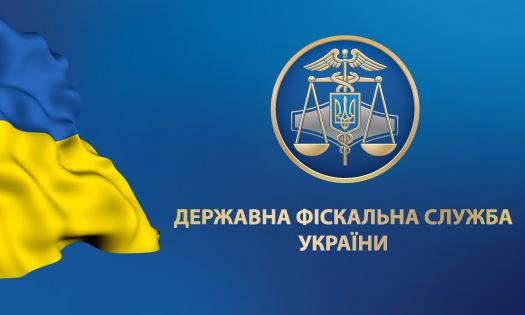 Місцеві бюджети Чернігівщини за рахунок сплачених податків поповнились більш як на 3,7 млрд гривень