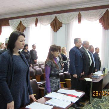 32 сесія міської ради