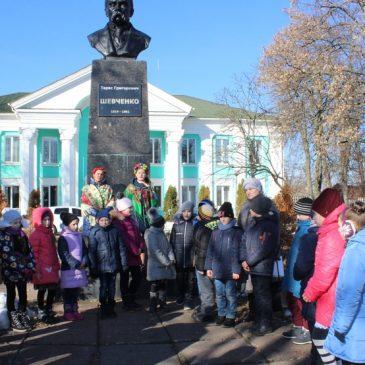 9 березня Україна відзначає 205-ту річницю від Дня народження Тараса Григоровича Шевченка