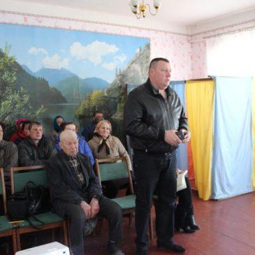 5 квітня громада села Низківка зібралась на загальні збори округу