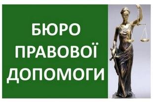 Позиція Конституційного суду України є остаточною