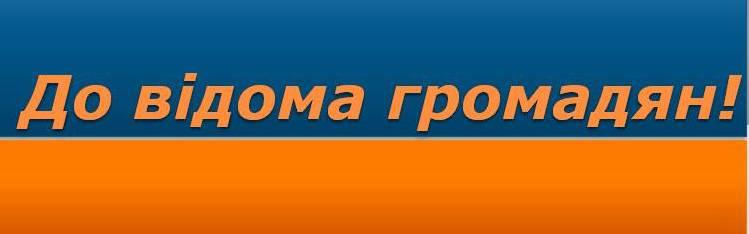 Про намір передати в оренду майно – насос LOWARA DOMO GRI 11