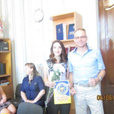 Журналістів  Сновщини привітали з професійним  святом