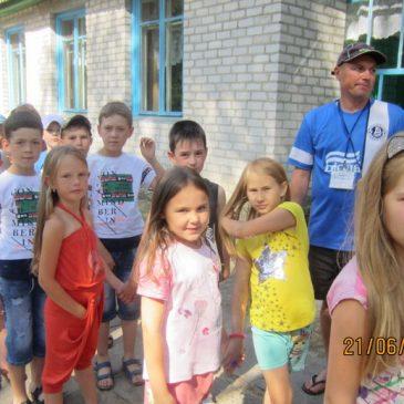 21 червня в дитячому таборі оздоровлення та відпочинку «Дружба» відбулось урочисте відкриття зміни.