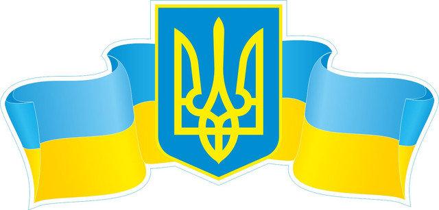 План заходів до Дня Державного Прапора України та Дня незалежності України