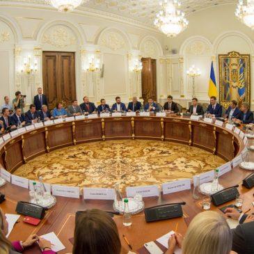 Президент окреслив першочергові завдання у сфері децентралізації та регіональної політики