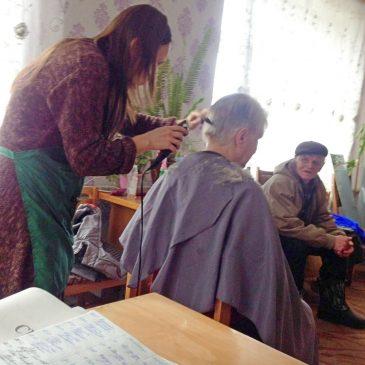 Увага до людей похилого віку