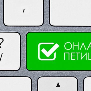 Відповідь на петицію, подану Олександром Паренчуком