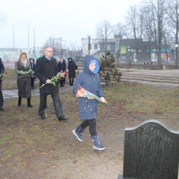 29 січня Максиму Авдієнку виповнилося б 22 роки