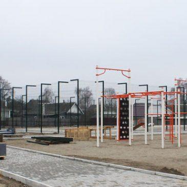 Продовжуються роботи з будівництва спортивного майданчика біля гімназії
