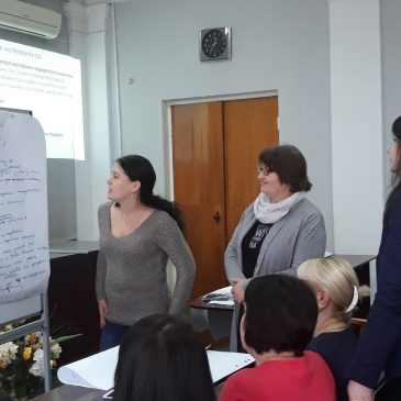 Як врахувати гендерні аспекти при реалізації проєктів та програм
