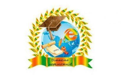 Успіхи учнів нашої громади на обласних олімпіадах