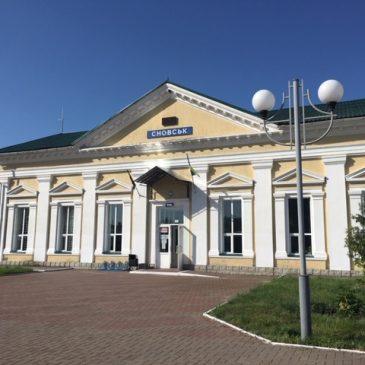 Відновлено рух приміського потягу Сновськ-Бахмач