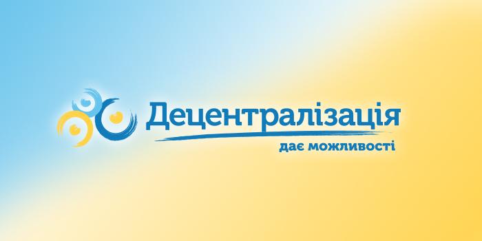 Серед 110 найбільших громад України Сновська громада посіла 36 за підсумками січня-червня 2020