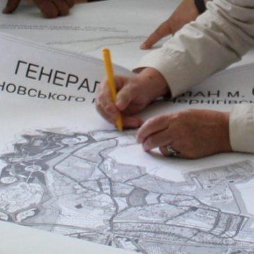 Оголошення про проведення обговорення  генерального плану міста Сновськ