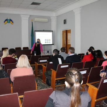 Активізація молоді та залучення до діяльності з розвитку громади в рамках Програми DOBRE