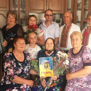 Зі 100-літнім ювілеєм Кулину Єлизарівну РАДЧЕНКО привітав міський голова Олександр Медведьов