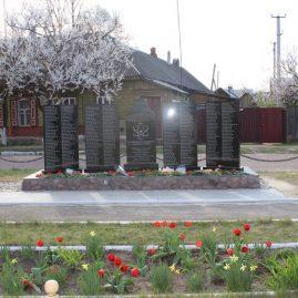 Заходи з нагоди  відзначення 32 – річниці трагедії на Чорнобильській АЕС