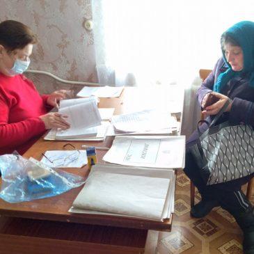 Про роботу старостинських округів у березні