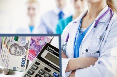 Міська рада надає за рахунок місцевого бюджету матеріальну підтримку лікарям, які працевлаштовуються у медичні заклади Сновщини
