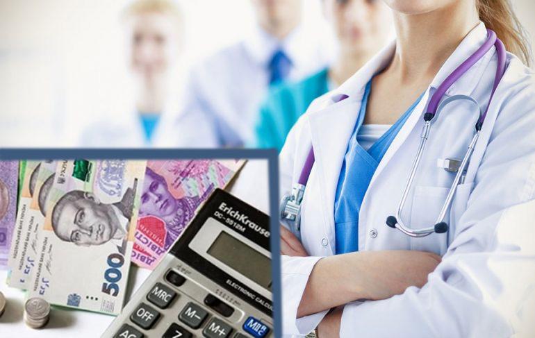Міська рада надає за рахунок місцевого бюджету матеріальну підтримку лікарям,  які працевлаштовуються у медичні заклади Сновщини – Сновська міська рада