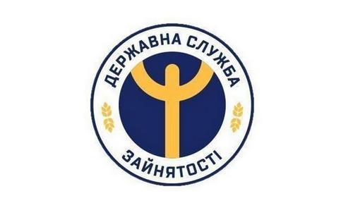 У службі зайнятості найбільша база легальної роботи в Україні