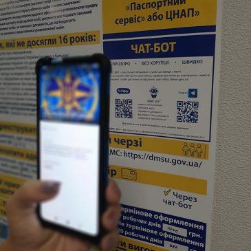 Чи подбали ви про оформлення біометричного паспорту для виїзду за кордон?